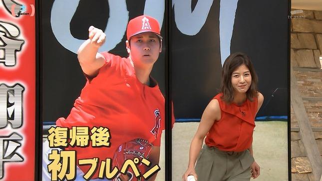 桝田沙也香 サタデーステーション 8