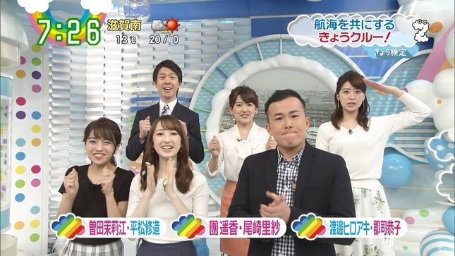 曽田茉莉江 郡司恭子 ZIP! 10