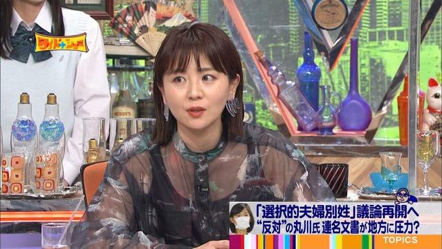 大橋未歩 ワイドナショー 8