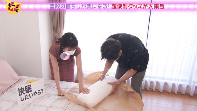 川田裕美 ピーチCAFE 16