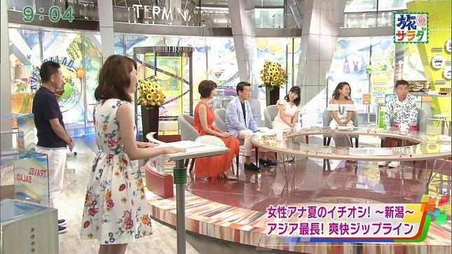 大西遥香 旅サラダ 14