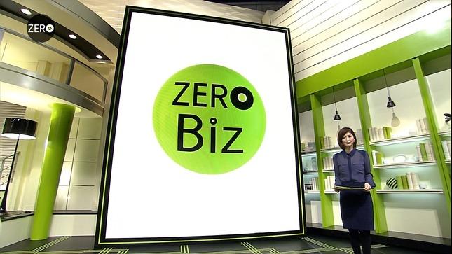 鈴江奈々 NEWS ZERO キャプチャー画像09