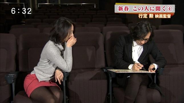柿木綾乃 RKK NEWS JUST 04