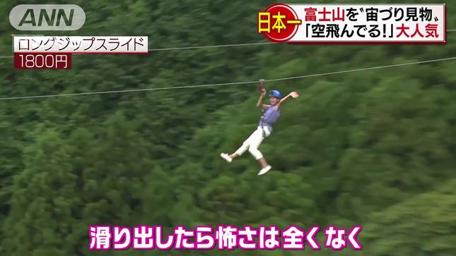 紀真耶 スーパーJチャンネル 22
