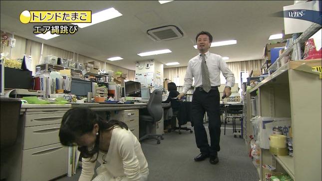大澤亜季子 ワールドビジネスサテライト 03
