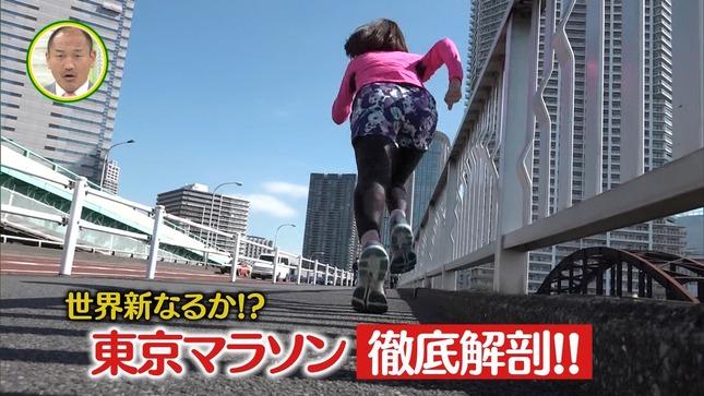 秋元玲奈 追跡LIVE!SPORTSウォッチャー 10