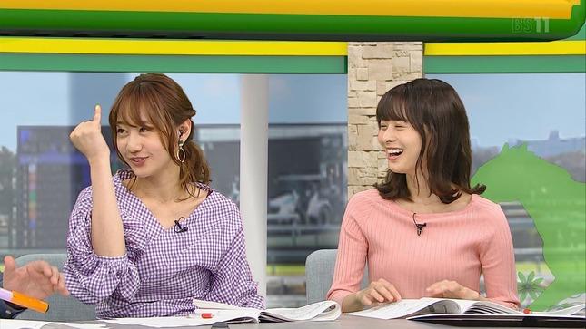 高田秋 BSイレブン競馬中継 高見侑里 うまナビ!イレブン 12
