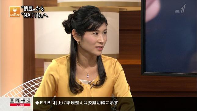 加藤桂子 国際報道201413