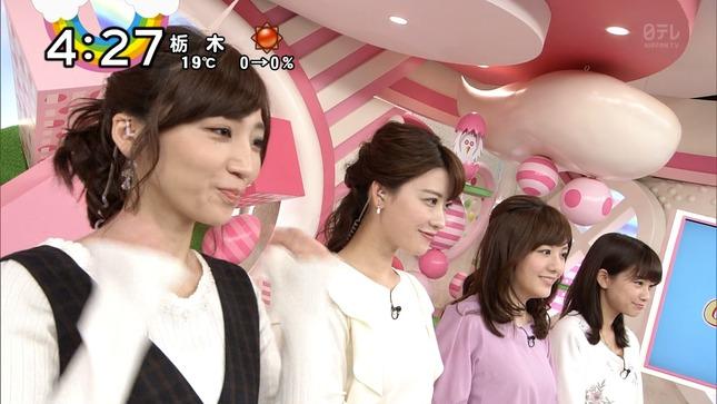 郡司恭子 Oha!4 沸騰ワード10 日テレマルシェ 3