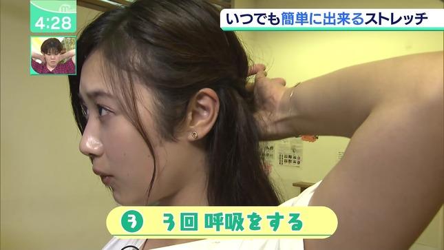 辻沙穂里 ミント! 6