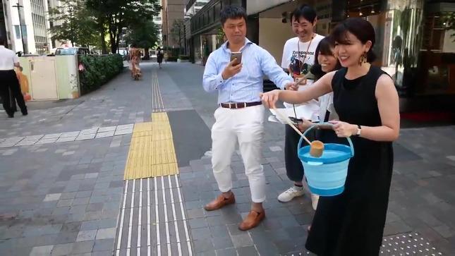 大橋未歩 5時に夢中! Twitter 11