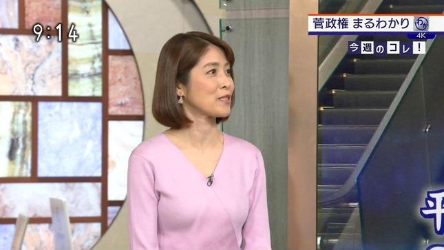 鎌倉千秋 週刊まるわかりニュース コロナ危機 未来の選択 1