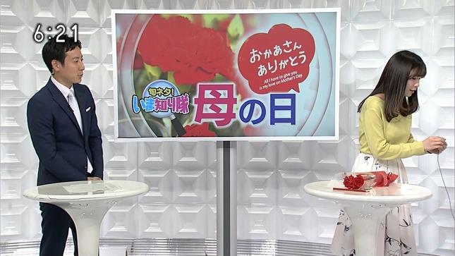 坂元楓 新潟ニュース610 3