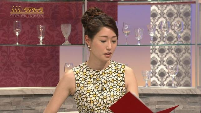 牛田茉友 らららクラシック おはよう日本 7