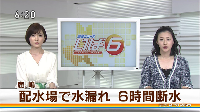 森花子 茨城ニュースいば6 奥貫仁美 齊藤済美 15