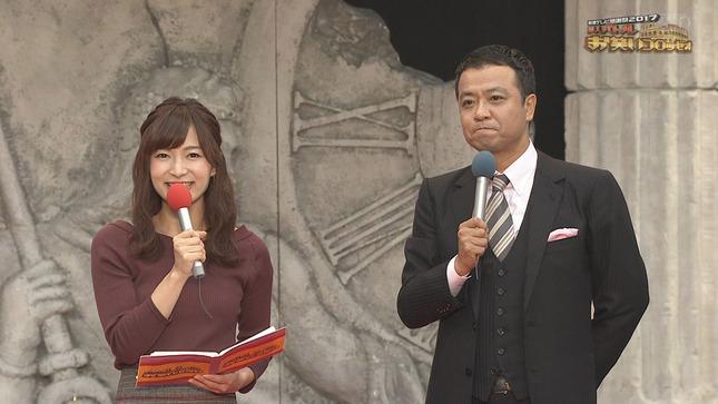 速水里彩 東海テレビ感謝祭2017 8