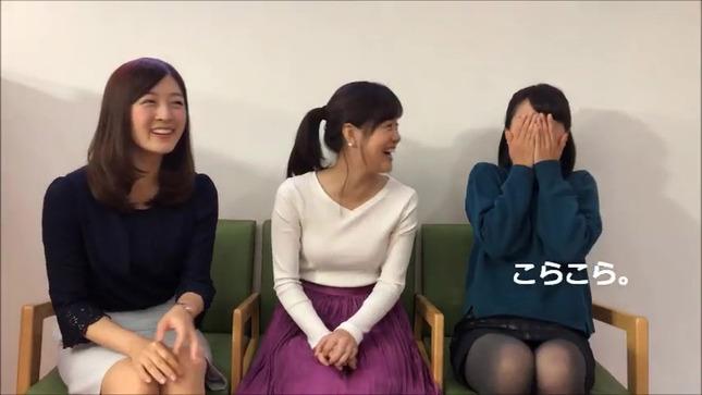 黒木千晶 ytv女子アナ向上委員会ギューン↑ 2