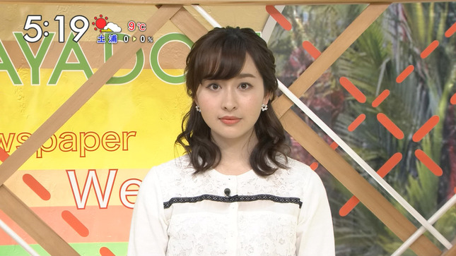宇賀神メグ はやドキ! AKB48グループ歌唱力No1決定戦 13