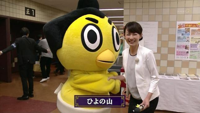 平井理央 大相撲初場所 二日目 05