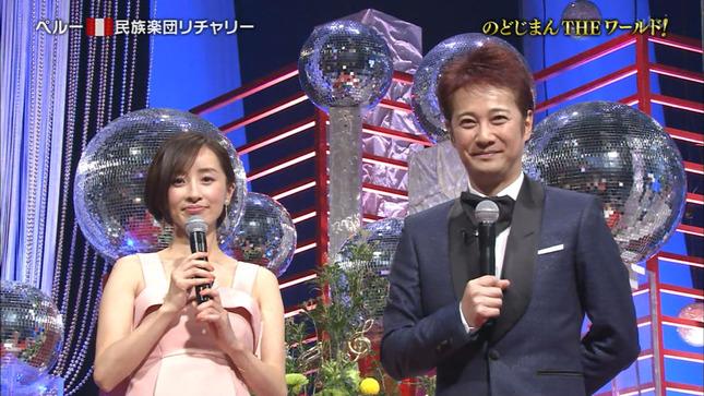 西尾由佳理 のどじまんTHEワールド2017春 チカラウタ 3