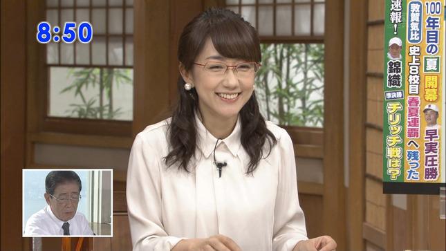 唐橋ユミ サンデーモーニング 02
