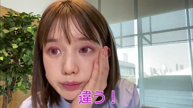 弘中綾香 弘中美活部 5