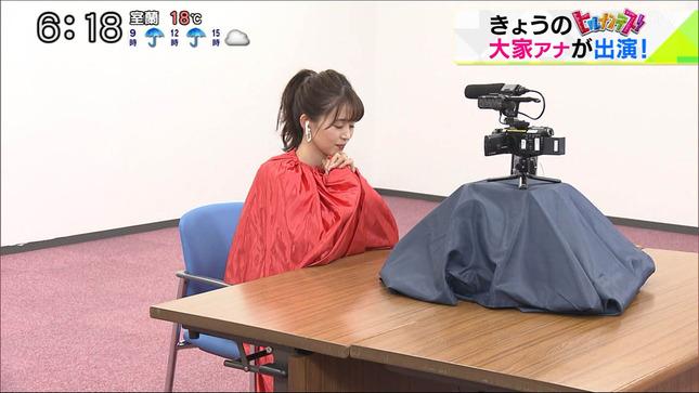 大家彩香 どさんこワイド!!朝! ヒルナンデス! 5