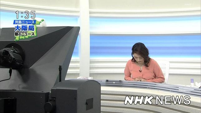 牛田茉友 おはよう関西 列島ニュース 4