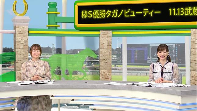皆藤愛子 高田秋 BSイレブン競馬中継 うまナビ!イレブン 4