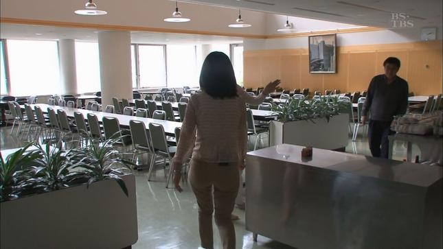 岡村仁美 週刊BS-TBS報道部 03
