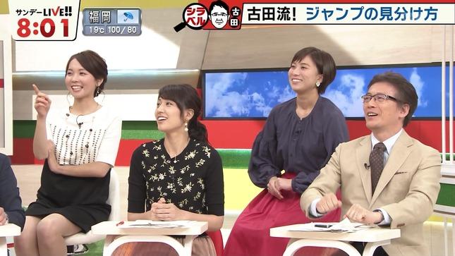 ヒロド歩美 サンデーLIVE!! 5