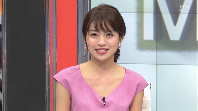 曽田茉莉江 郡司恭子 Jリーグマッチデーザップ 1