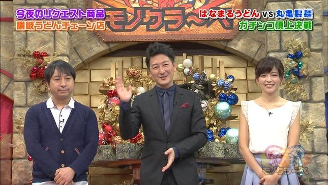 中野美奈子 モノクラーベ 2
