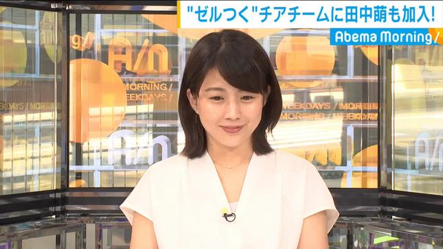 田中萌 AbemaMorning 29