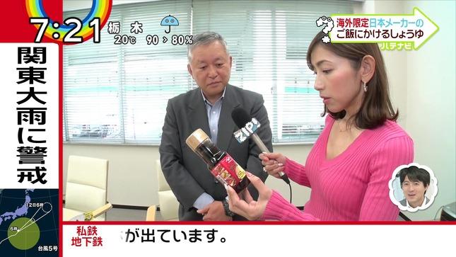 宮崎瑠依 徳島えりか ZIP! 6