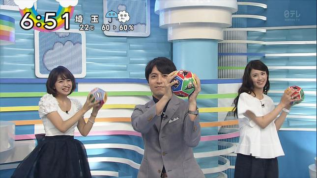 曽田茉莉江 郡司恭子 ZIP! 03