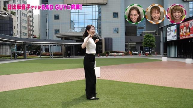 日比麻音子 スイモクチャンネル 今夜のTBS 10