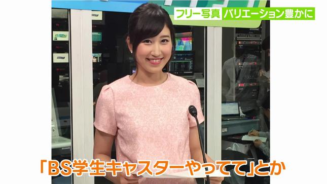 垣内麻里亜 臼井佑奈 若手局アナのアナウンサー試験経験談 20