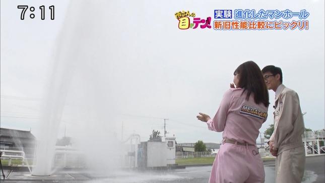 佐藤真知子 ズムサタ 目がテン! キユーピー3分クッキング 6
