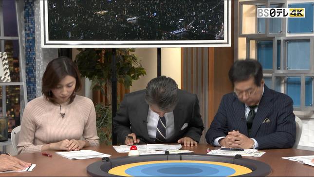 畑下由佳 深層NEWS 2