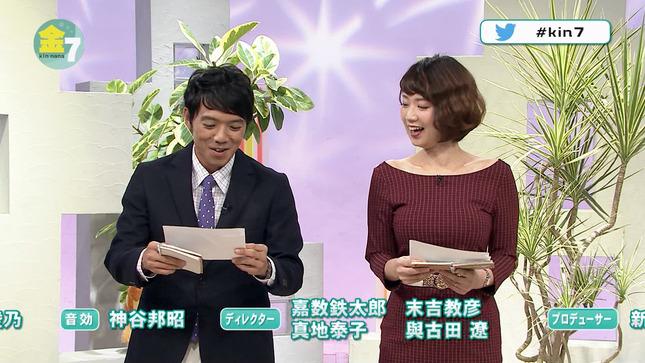 金城わか菜 金7 おきCORE 12