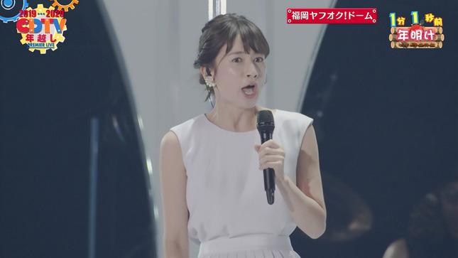 宇賀神メグ 田村真子 宇内梨沙 CDTVスペシャル!年越し 3