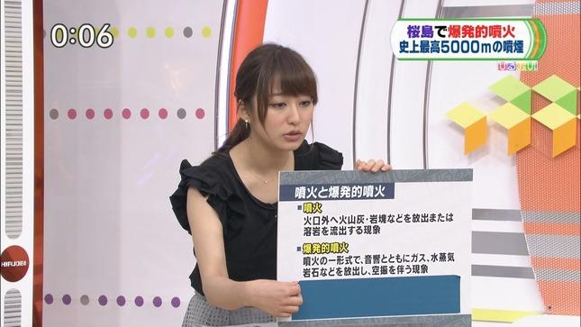 枡田絵理奈 ひるおび! 49