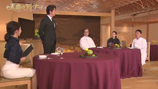保里小百合 天皇のディナー おはよう日本 3