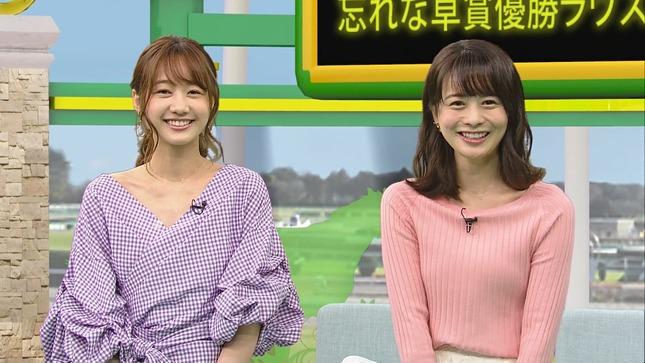 高田秋 BSイレブン競馬中継 高見侑里 うまナビ!イレブン 3