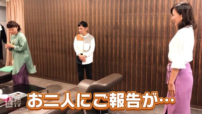 斎藤真美 過ぎるTV 6