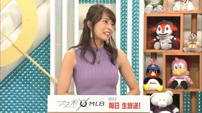 上田まりえ ワールドスポーツMLB 12