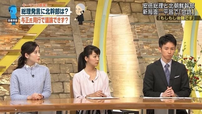 紀真耶 高島彩 サタデーサンデーステーション 15