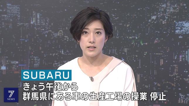 上原光紀 NHKニュース7 首都圏ニュース 即位礼正殿の儀 13