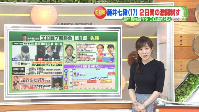 江藤愛 ひるおび! 5